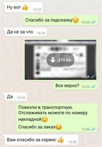 Экстрим Эксперт