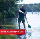 Для кого-то Нева - это река в Санкт-Петербурге...