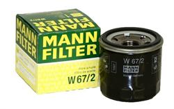 Фильтр масляный Mann W 67/2 (Yanmar 3YM20) - фото 13786