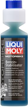 Стабилизатор бензина Liqui Moiy 0,25л