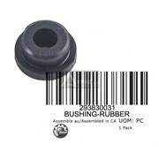 Амортизатор резиновый(293830031)
