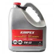 Масло моторное KIMPEX  4-S100 0W40 синтетика 4T  4L (260613)