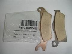 Колодки тормозные усиленные G2 правые + задние(715900249)