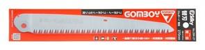 Полотно для пилы Silky Gomboy 270 мм (шаг 6 зуб. 30 мм)